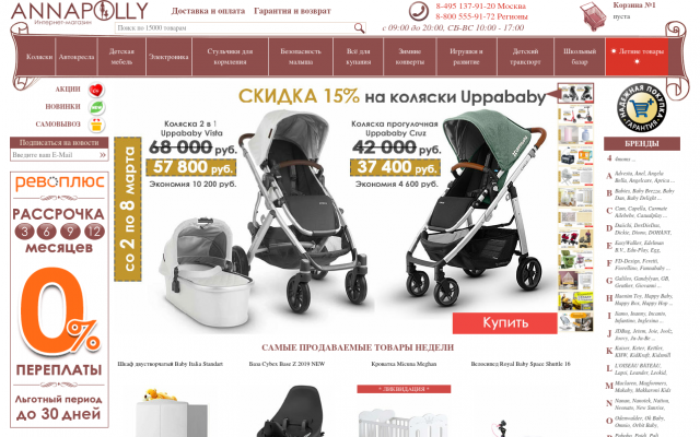 cybex priam lux new 2019